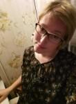 Олеся, 32  , Hameln