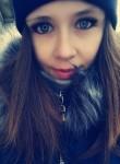 Анастасия, 21 год, Невьянск