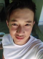 Dung, 34, Vietnam, Ho Chi Minh City
