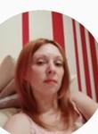 olesya, 41  , Spassk-Dalniy