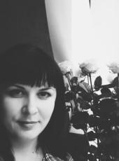 Nyuta, 34, Ukraine, Sakhnovshchyna