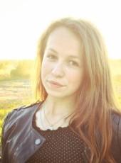 Варя, 19, Россия, Санкт-Петербург