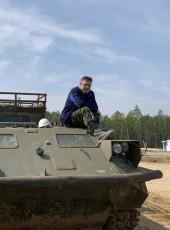 Mikhail, 42, Russia, Kansk