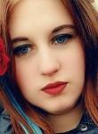 Светуля, 18  , Kulykivka