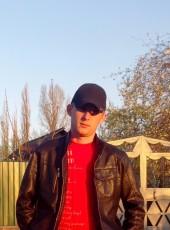 Andrey, 31, Ukraine, Savran