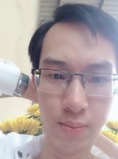 Trái tym ngọt, 28, Vietnam, Pleiku
