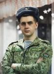 Егор, 21 год, Слонім