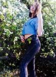 Valentina, 20, Barnaul