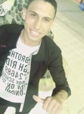 عبد الحليم, 19, Egypt, Al Mansurah