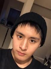 ゆうと, 18, Japan, Hamakita