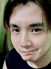 tinh tran, 28, Vietnam, Ho Chi Minh City
