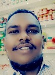 Monte, 26  , Khartoum