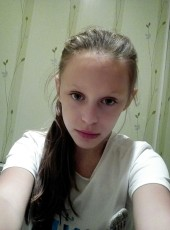 Anna, 18, Russia, Barnaul