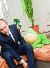 Denis, 29, Ukraine, Kirovohrad