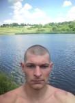 Vitaliy, 27, Khmelnitskiy