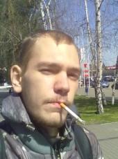 Василий, 26, Russia, Krasnodar
