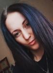 Diana, 25  , Omsk