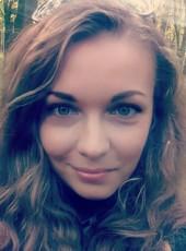 Виктория, 31, Україна, Горлівка