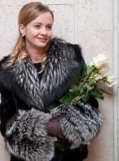 светлана, 35, Україна, Дніпродзержинськ