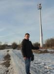 Знакомства Москва: Кирилл, 23