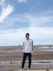 Minh kem, 18, Vietnam, Thanh Pho Phu Ly