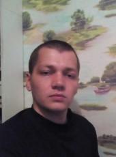 Sergey , 23, Россия, Северодвинск