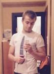 Romario, 28, Moscow