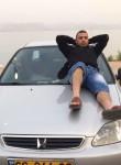 غدر, 27  , Ar Ram wa Dahiyat al Barid