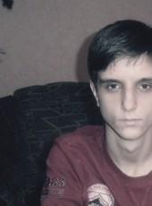 Иван, 24, Ukraine, Kiev