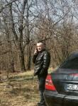 Ваня, 38, Chernivtsi