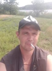 Sergey, 45, Ukraine, Volnovakha