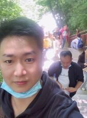 T, 33, China, Suzhou (Jiangsu Sheng)