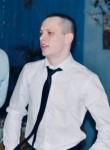 maksim, 26, Murmansk
