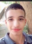 Kamal, 19  , Sohag