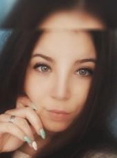 Mariya, 24, Russia, Barnaul