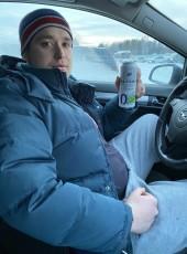 Denchik, 80, Russia, Tomsk