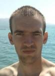 Vadim, 29, Kstovo
