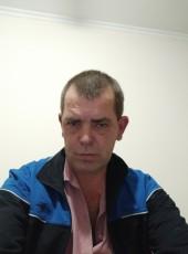 Nikolay, 49, Russia, Kyzyl