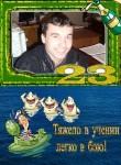 Vanya, 31  , Sevastopol