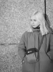 Anastasia, 24, Moscow