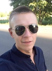 Andrey, 25, Ukraine, Borispil