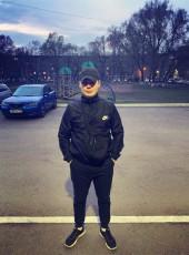Ruslan, 24, Russia, Novokuznetsk