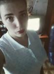 Наталья, 23 года, Архангельск
