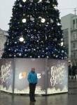 Marina, 34, Kirov (Kirov)