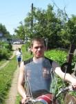 Иван, 30 лет, Отрадное