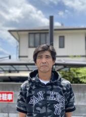 出岡千里, 51, Japan, Hachioji