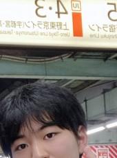 ふみ, 18, Japan, Asaka