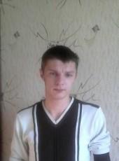 Roman, 28, Russia, Ivanovo