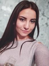 Виктория, 19, Україна, Київ