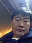 양동철, 44  , Goyang-si